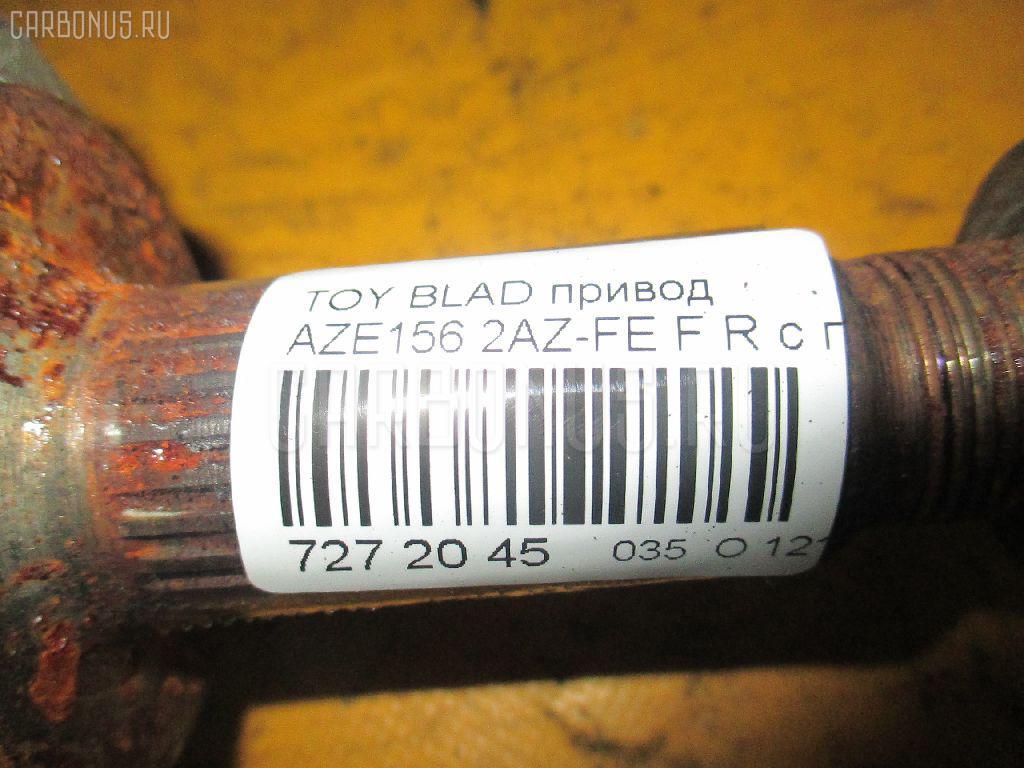 Привод TOYOTA BLADE AZE156H 2AZ-FE Фото 2