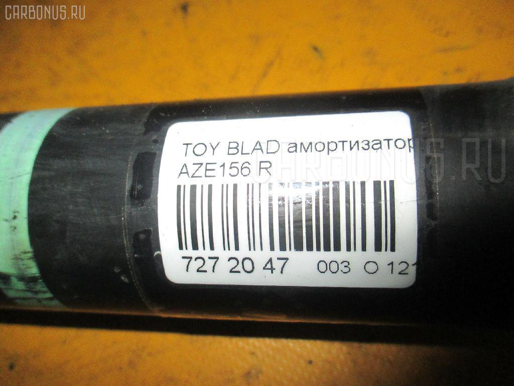 Амортизатор TOYOTA BLADE AZE156 Фото 2