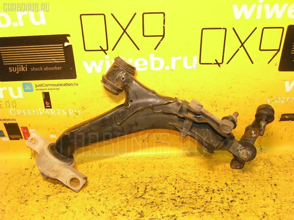 Рычаг TOYOTA MARK X GRX121 4GR-FSE Фото 1