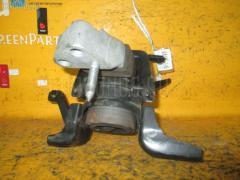 Подушка двигателя Toyota Corolla rumion NZE151 1NZ-FE Фото 1