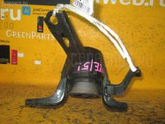 Подушка двигателя Toyota Corolla rumion NZE151 1NZ-FE Фото 2