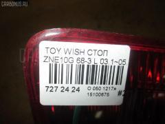 Стоп Toyota Wish ZNE10G Фото 5