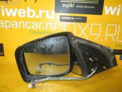 Зеркало двери боковой NISSAN MURANO PZ50 Фото 2