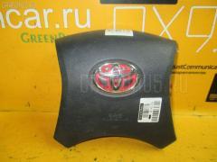 Air bag Toyota Blade AZE156 Фото 1