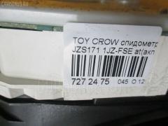 Спидометр TOYOTA CROWN JZS171 1JZ-FSE Фото 3