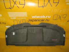 Шторка багажника Toyota Blade AZE156 Фото 1