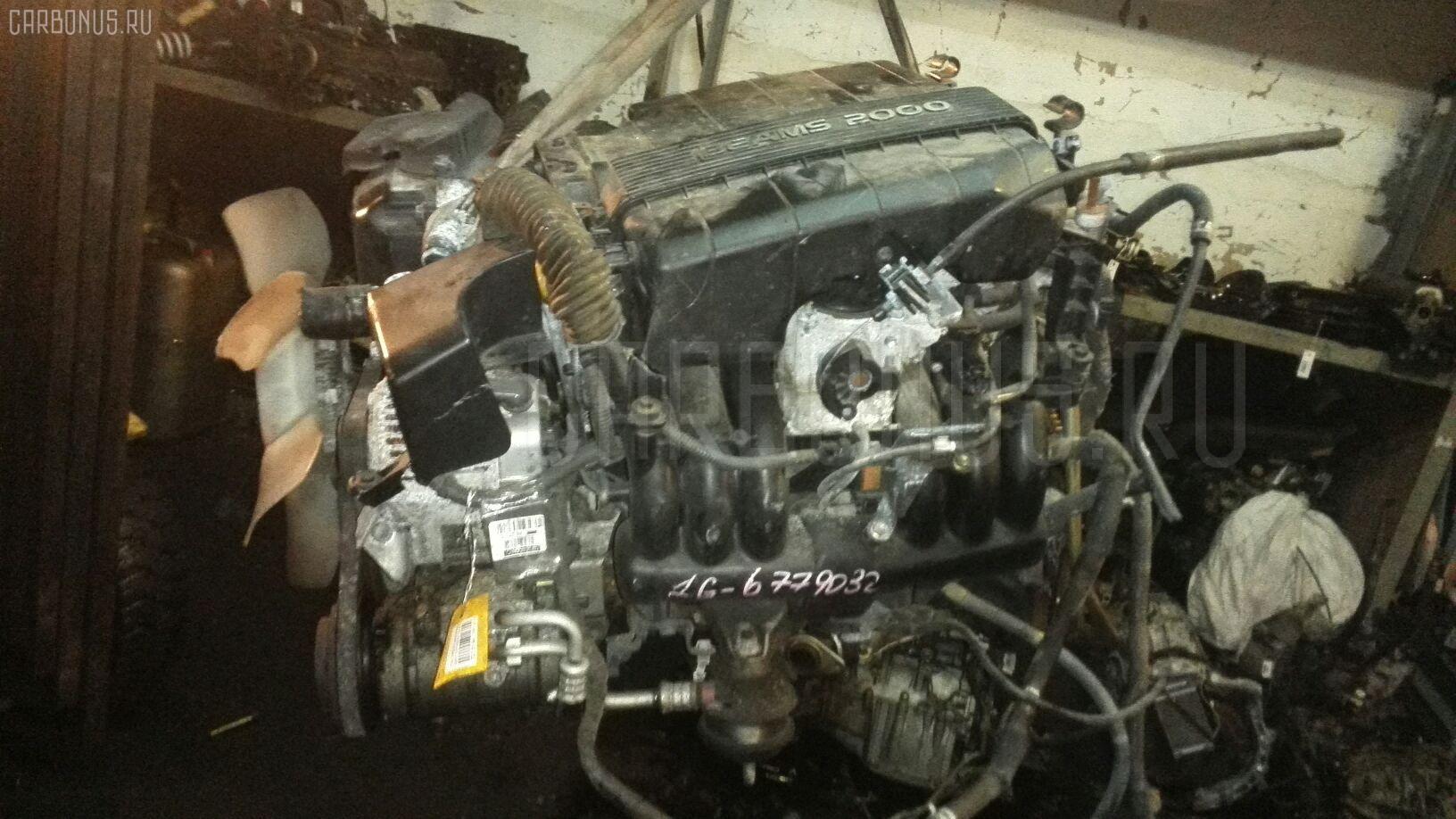 Двигатель TOYOTA CROWN GS171 1G-FE Фото 4