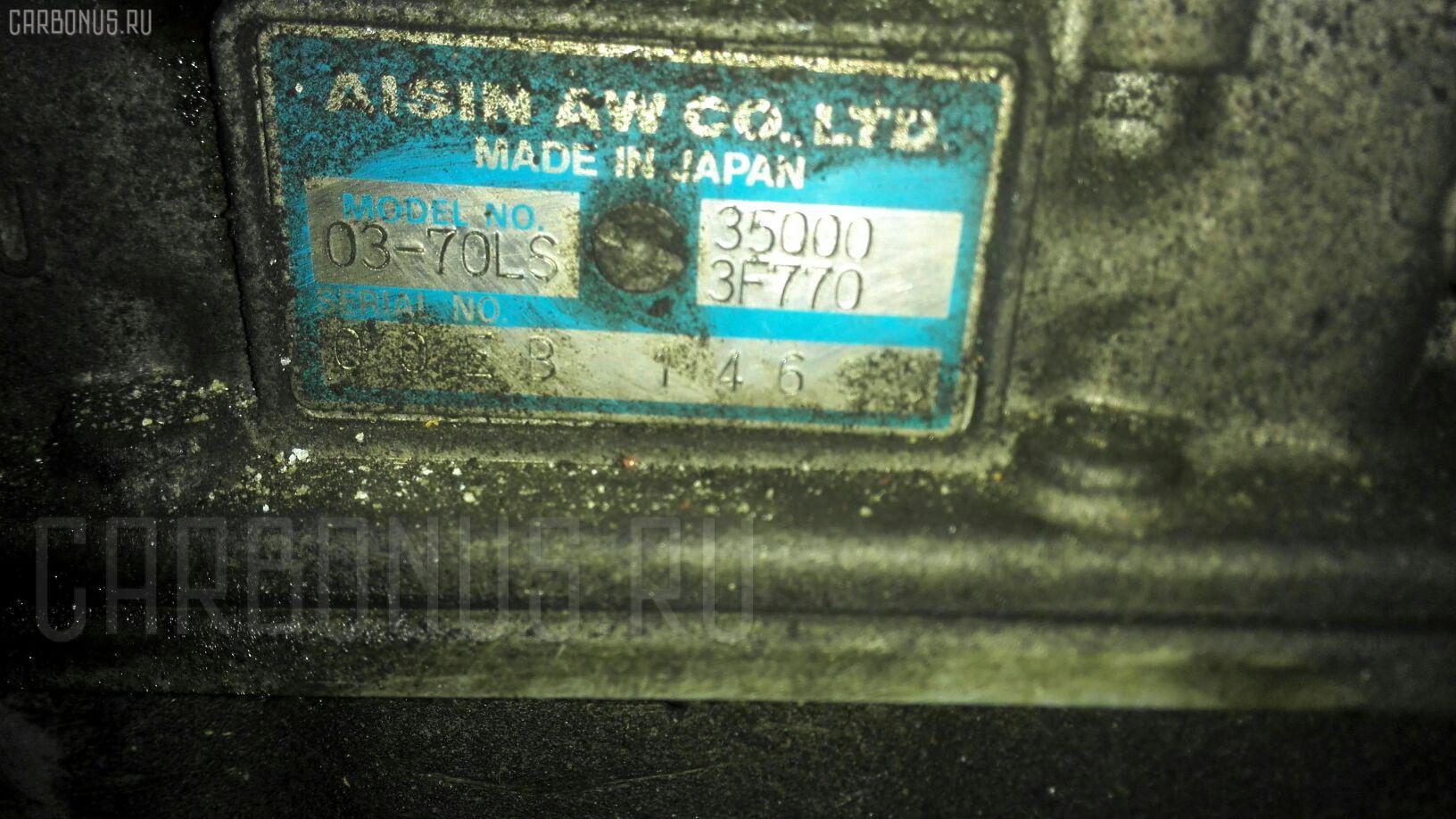 КПП автоматическая TOYOTA CROWN GS171 1G-FE. Фото 10