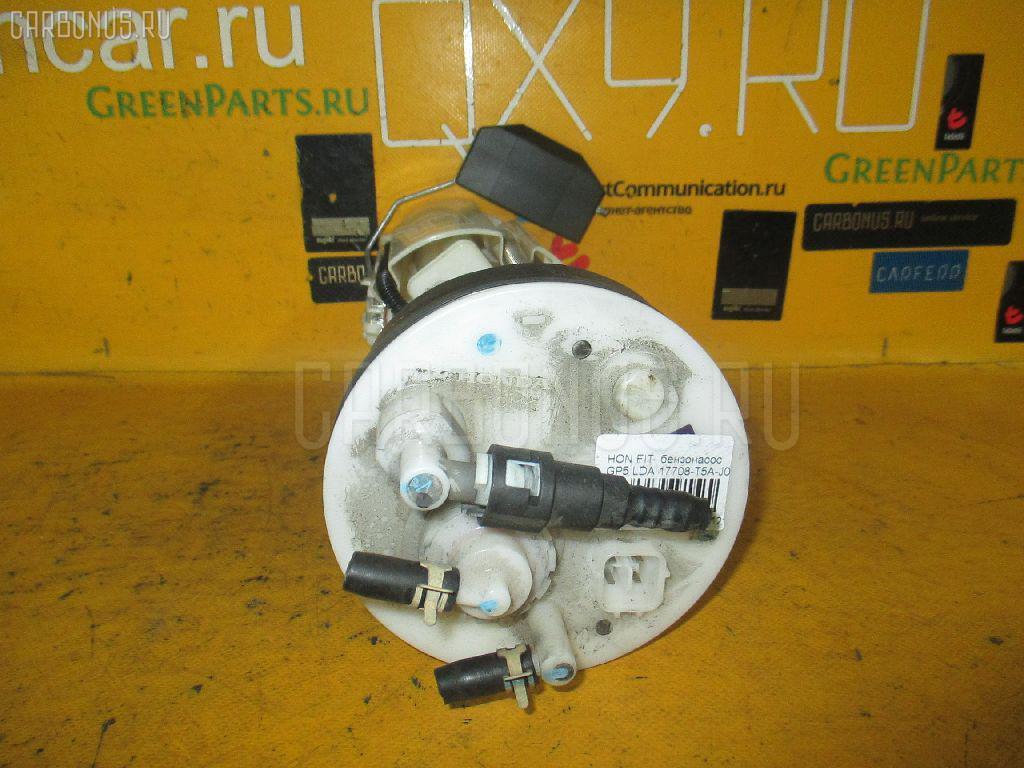 Бензонасос HONDA FIT HYBRID GP5 LDA Фото 2