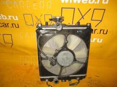 Радиатор ДВС SUZUKI WAGON R SOLIO MA34S M13A Фото 4