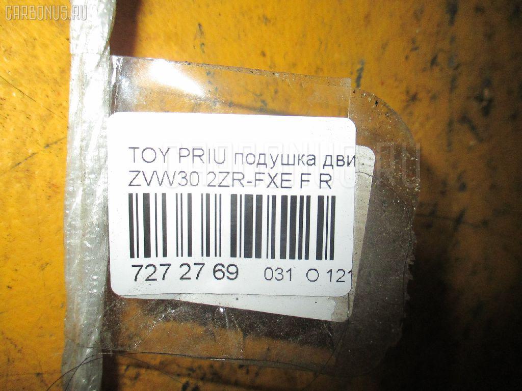 Подушка двигателя TOYOTA PRIUS ZVW30 2ZR-FXE Фото 3