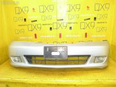 Бампер Honda Lagreat Фото 1