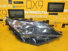 Фара Toyota Auris NZE181 Фото 4