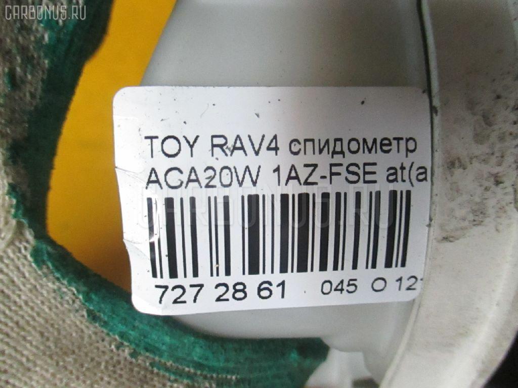 Спидометр TOYOTA RAV4 ACA20W 1AZ-FSE Фото 3