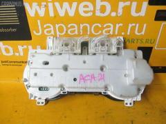 Спидометр Toyota Rav4 ACA21W 1AZ-FSE Фото 2