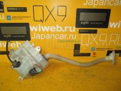 Бачок омывателя Daihatsu Move L150S Фото 2