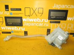 Бачок омывателя Daihatsu Move L150S Фото 1
