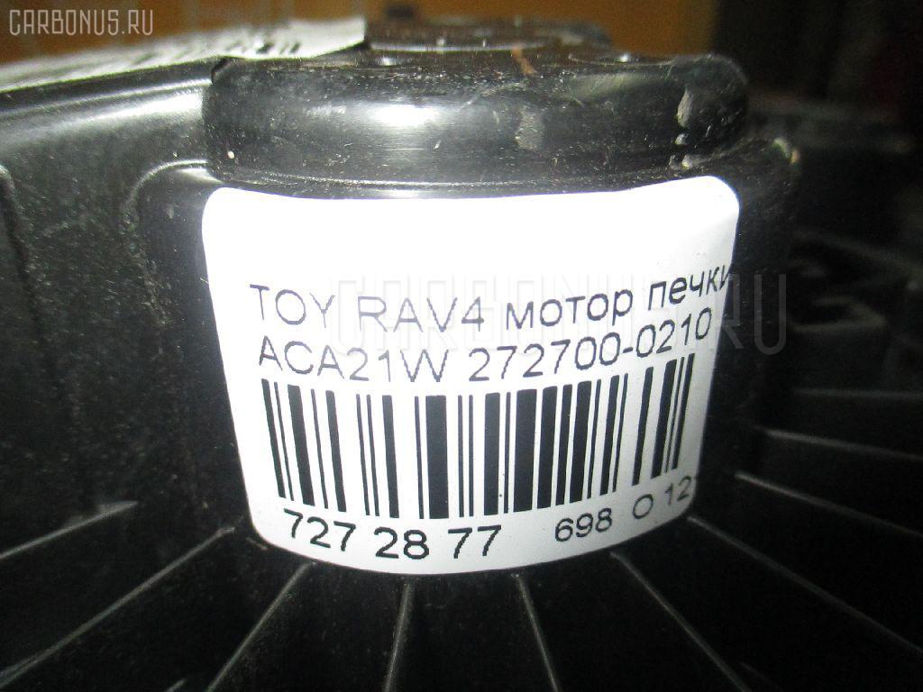 Мотор печки TOYOTA RAV4 ACA21W Фото 3