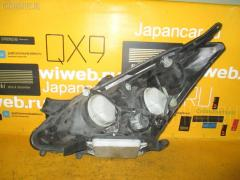 Фара Toyota Wish ZNE10G Фото 2