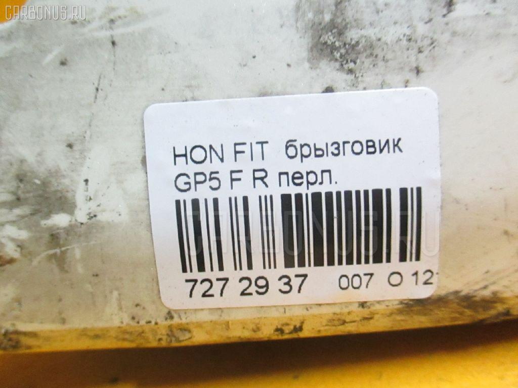 Брызговик HONDA FIT HYBRID GP5 Фото 2