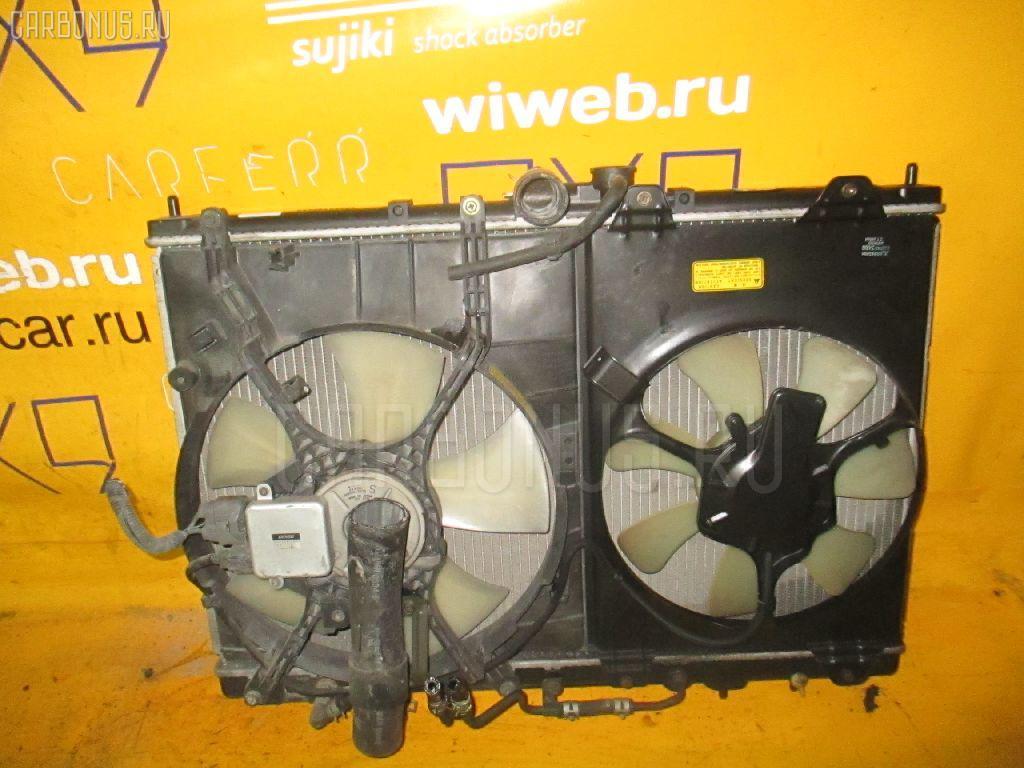 Радиатор ДВС MITSUBISHI CHARIOT GRANDIS N84W 4G64. Фото 11