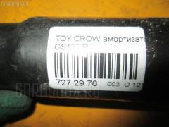 Амортизатор Toyota Crown GS130 Фото 2