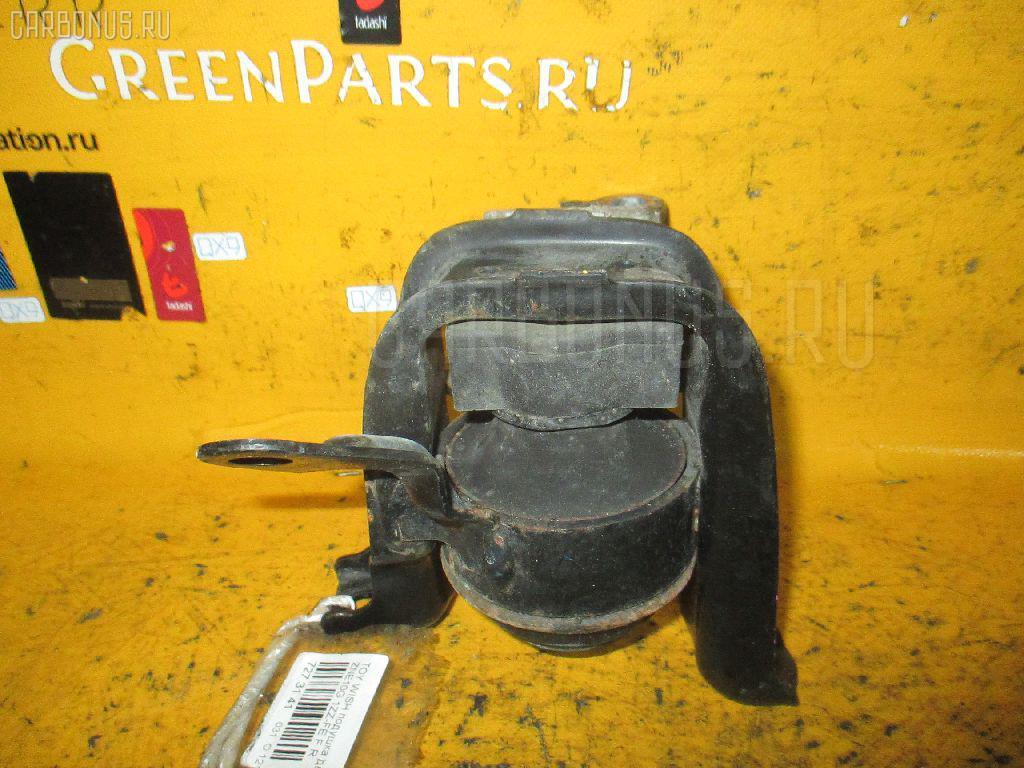 Подушка двигателя TOYOTA WISH ZNE10G 1ZZ-FE. Фото 10