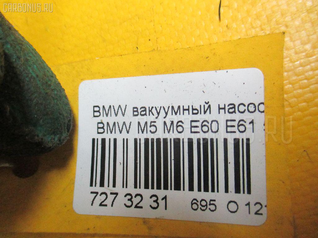 Вакуумный насос тормозной системы BMW 1-SERIES E87-UF12 N45B16A Фото 4