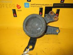 Подушка двигателя TOYOTA VITZ NCP91 1NZ-FE Переднее Правое