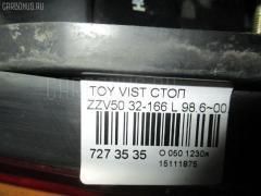 Стоп TOYOTA VISTA ZZV50 Фото 3