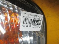 Поворотник к фаре Toyota Ipsum SXM10G Фото 5