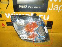 Поворотник к фаре Toyota Ipsum SXM10G Фото 3