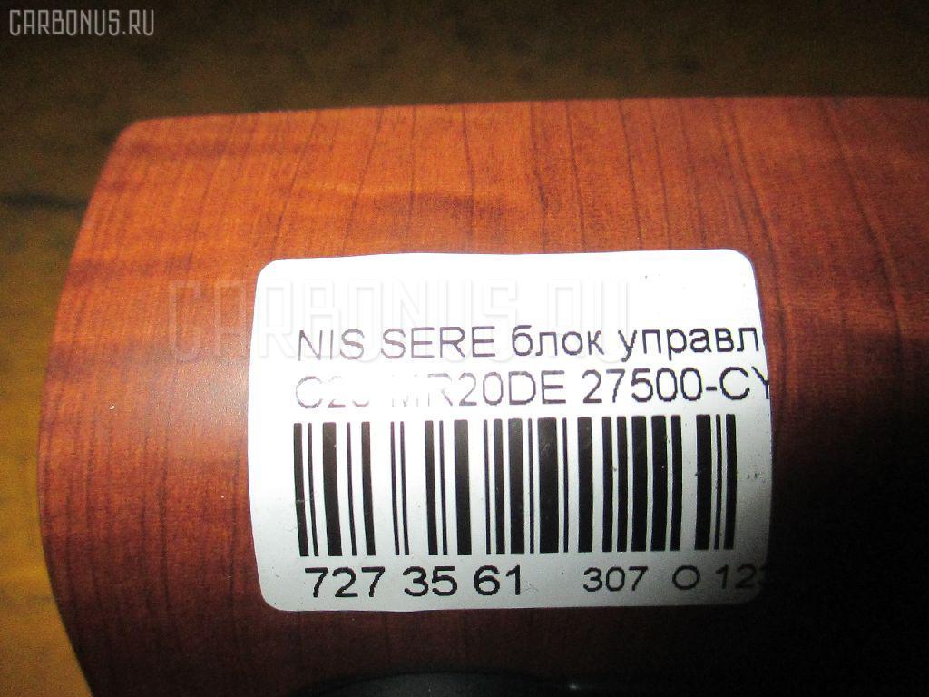 Блок управления климатконтроля NISSAN SERENA C25 MR20DE Фото 3