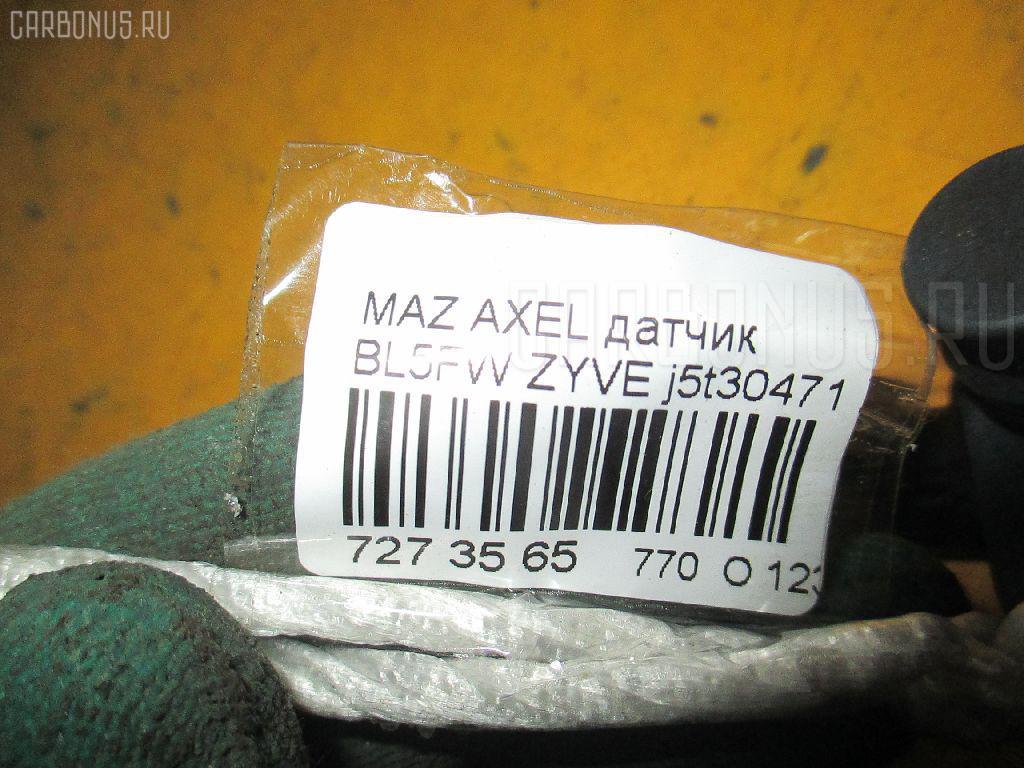 Датчик MAZDA AXELA SPORT BL5FW ZYVE Фото 2