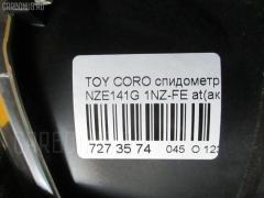Спидометр Toyota Corolla fielder NZE141G 1NZ-FE Фото 3