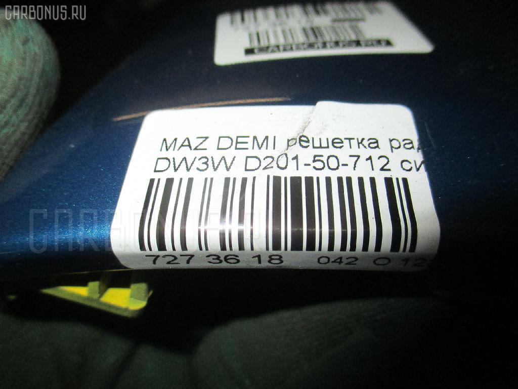 Решетка радиатора MAZDA DEMIO DW3W Фото 3