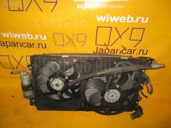 Радиатор ДВС VOLKSWAGEN NEW BEETLE 9CAQY AQY Фото 2