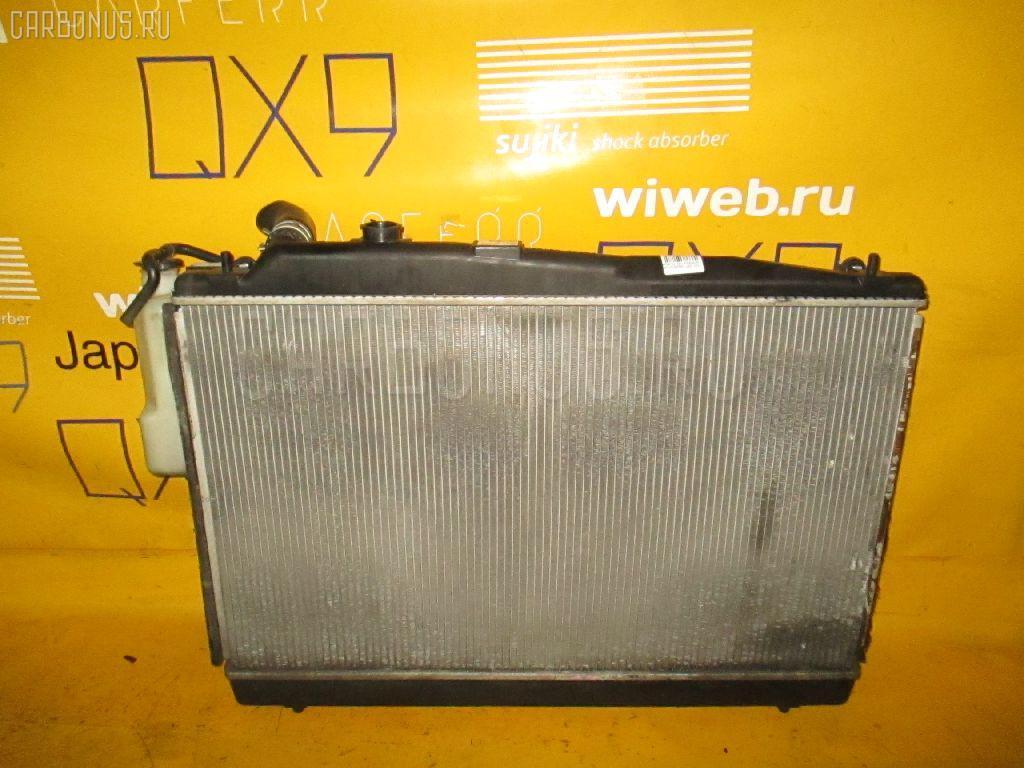 Радиатор ДВС TOYOTA ESTIMA MCR30W 1MZ-FE Фото 1