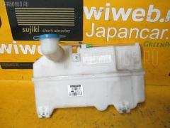 Бачок омывателя SUZUKI ALTO HA25S Фото 1