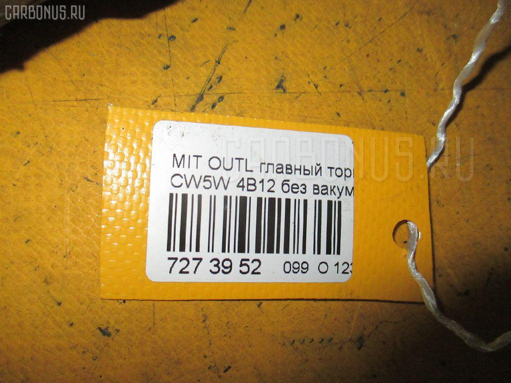 Главный тормозной цилиндр MITSUBISHI OUTLANDER CW5W 4B12 Фото 3