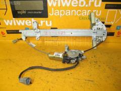 Стеклоподъемный механизм NISSAN CIMA FGY33 Фото 1