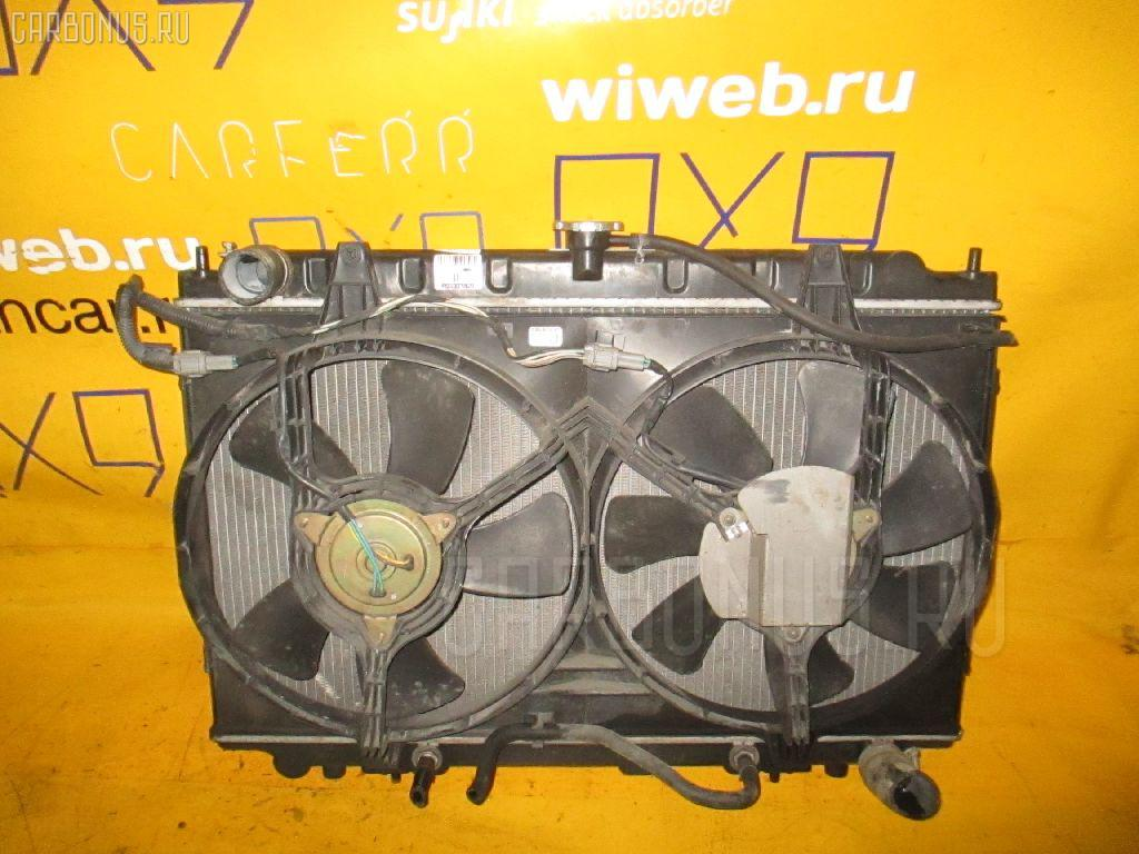 Радиатор ДВС NISSAN CEFIRO WAGON WA32 VQ20DE. Фото 7