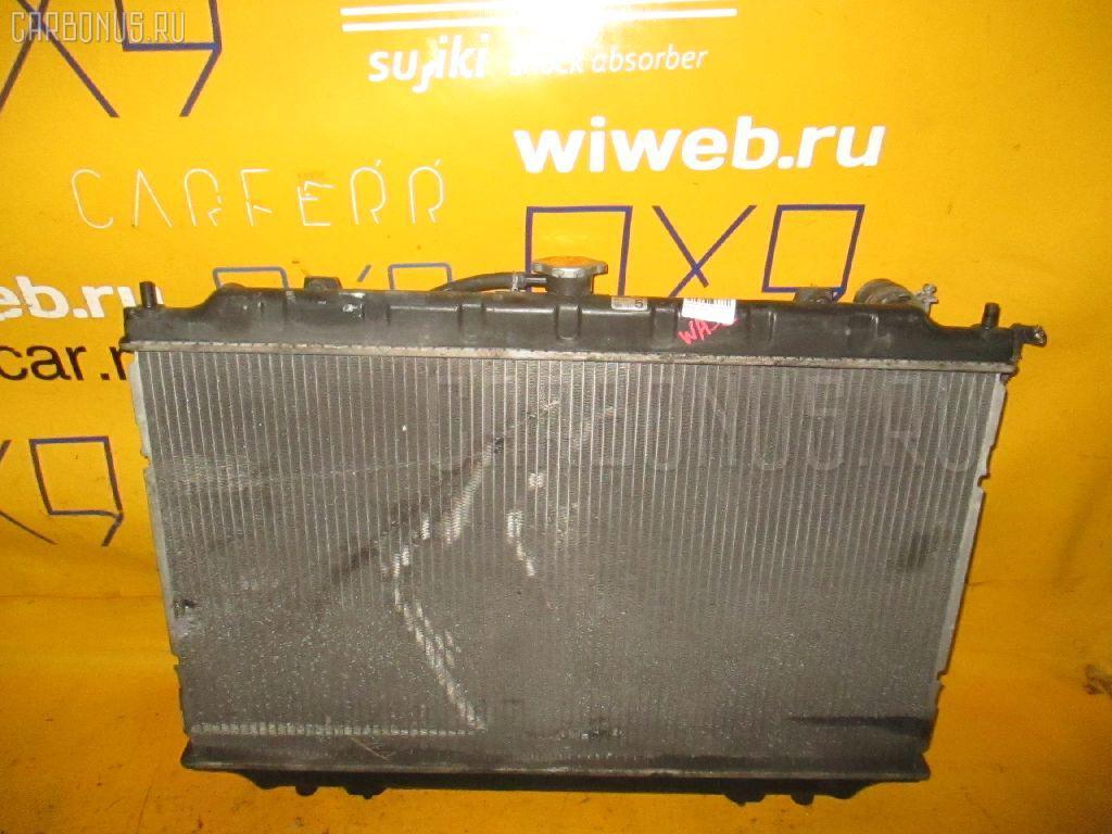 Радиатор ДВС NISSAN CEFIRO WAGON WA32 VQ20DE. Фото 8