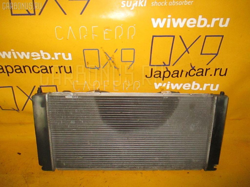 Радиатор ДВС TOYOTA MR-S ZZW30 1ZZ-FE Фото 1