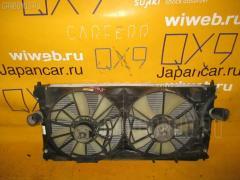 Радиатор ДВС TOYOTA MR-S ZZW30 1ZZ-FE Фото 2