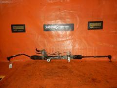 Рулевая рейка NISSAN MURANO TZ50 QR25DE Фото 2
