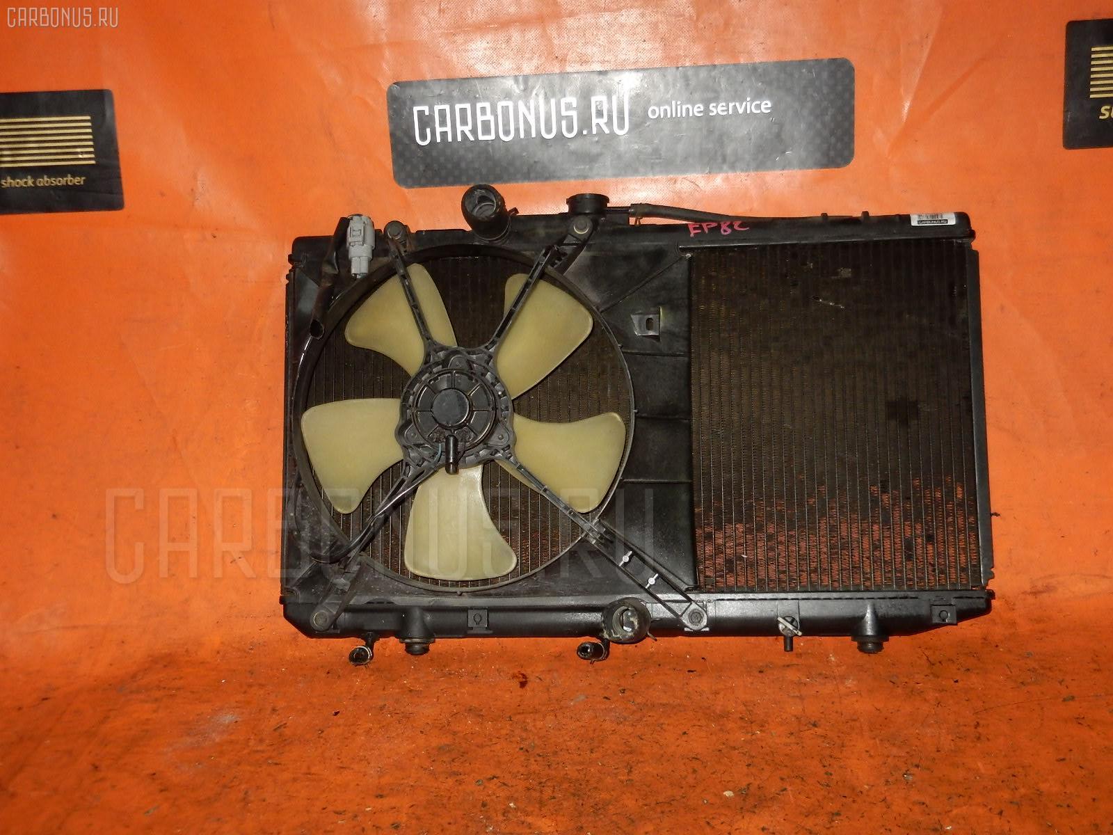 Радиатор ДВС TOYOTA STARLET EP82 4E-FE. Фото 7