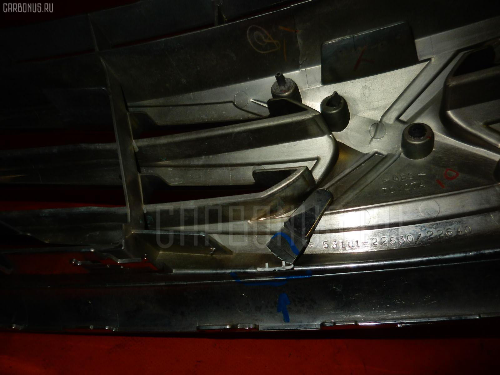 Решетка радиатора TOYOTA MARK X GRX120. Фото 11