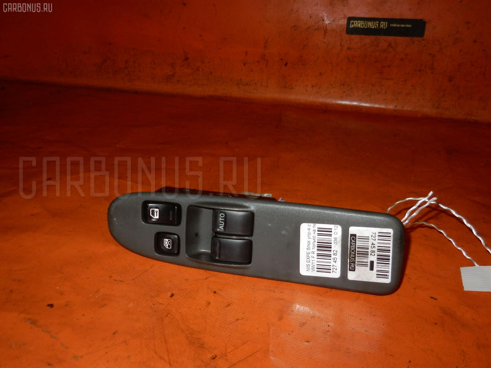 Блок упр-я стеклоподъемниками NISSAN EXPERT VW11. Фото 2