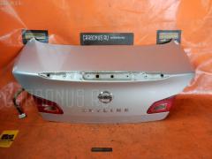 Крышка багажника Nissan Skyline V36 Фото 1